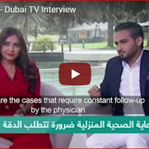 Manzil Health Dubai TV Interview