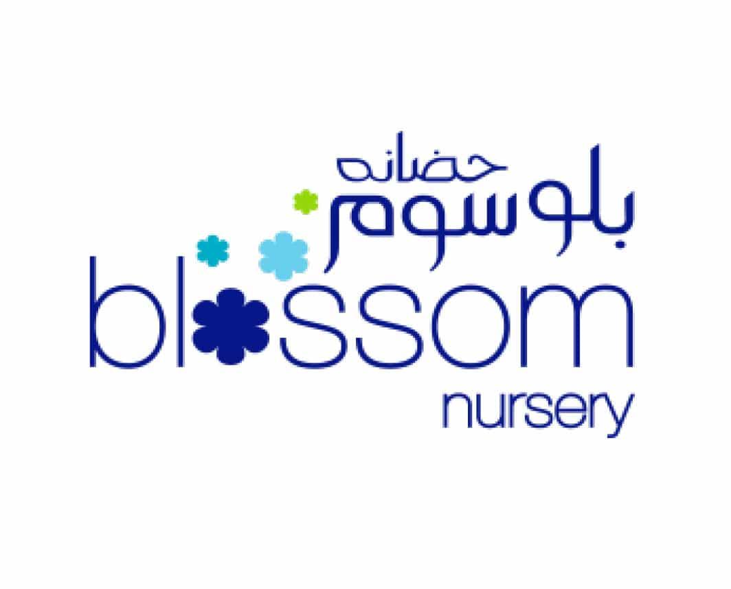 blossom nursery logo